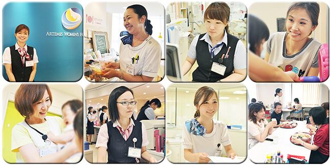 業務-staff-1